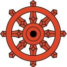 גלגל דהרמה