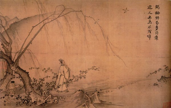 ציור סיני עתיק
