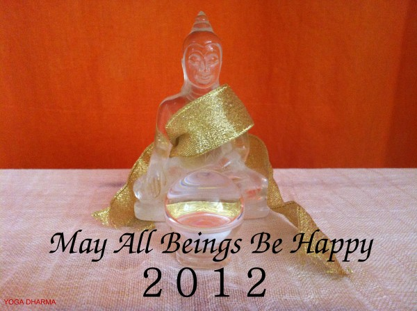 ברכה לשנה החדשה