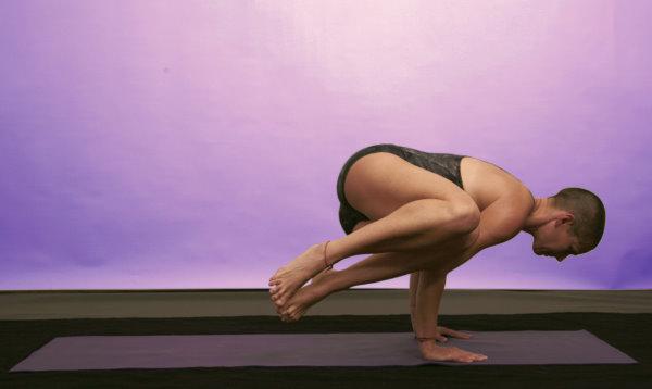 anat zahor yoga asana