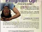 enlighten up movie