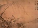 ציור סיני