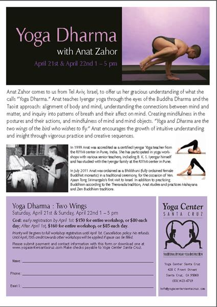 two wings workshop with anat zahor