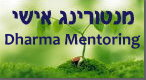 banner personal mentoring