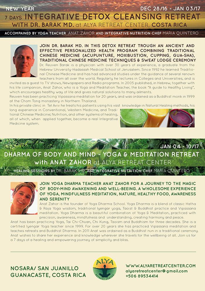 Yoga Dharma and Detox Retreats in Costa Rica 2016-2017
